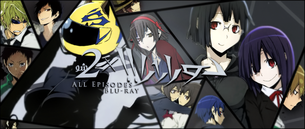 Durarara!! ×2 Shou All Episodes Header_v3